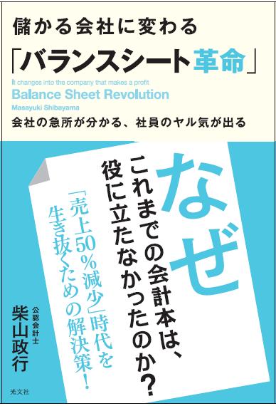book_bskakumei