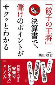 book_ooshou