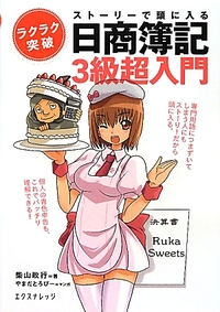 book_rakuraku0