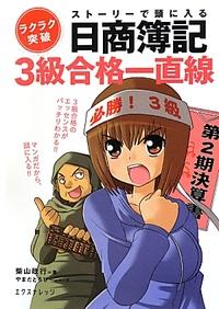 book_rakuraku1