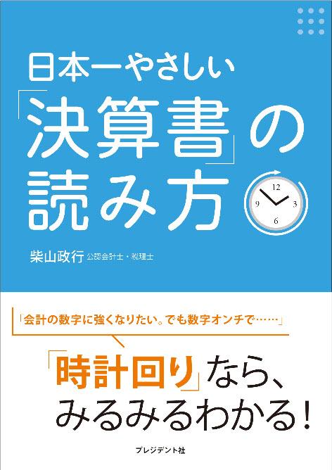 hyoshi20151023