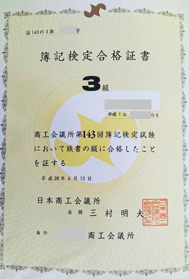 143boki3kng