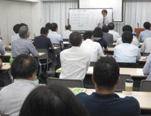 seminar0714-1