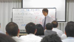 seminar0714-2